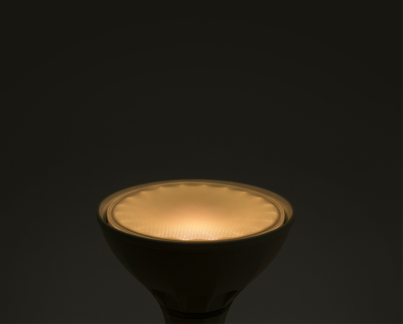A warm light bulb pointing upwards